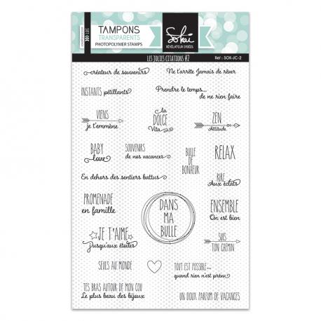 Tampons transparents - LES JOLIES CITATIONS #2